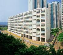 獅子會何德心小學 Lions Clubs International Ho Tak Sum Primary School