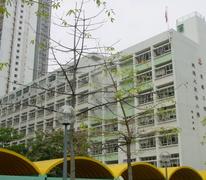 東華三院姚達之紀念小學 (元朗) Tung Wah Group Of Hospitals Yiu Dak Chi Memorial Primary School (Yuen Long)