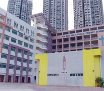 天水圍天主教小學 Tin Shui Wai Catholic Primary School