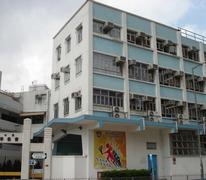 聖公會靈愛小學 S.K.H. Ling Oi Primary School