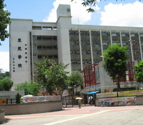元朗朗屏邨東莞學校 Yuen Long Long Ping Estate Tung Koon Primary School