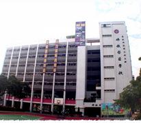 佛教榮茵學校 Buddhist Wing Yan School