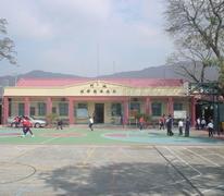 通德學校 Tung Tak School