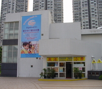 激活英文小學 Gigamind English Primary School