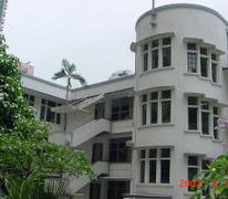 般咸道官立小學 Bonham Road Government Primary School
