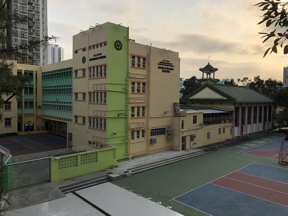 基督教香港信義會啟信學校 Elchk Lutheran School