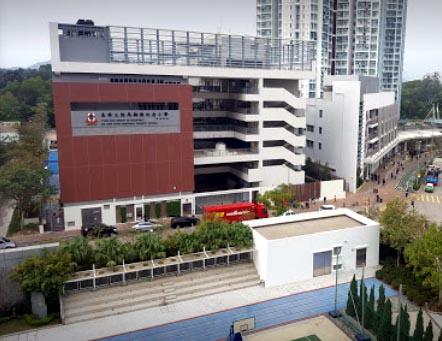 東華三院馬錦燦紀念小學 Tung Wah Group Of Hospitals Ma Kam Chan Memorial Primary School