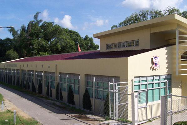 福德學社小學 Fuk Tak Education Society Primary School