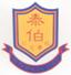 吳氏宗親總會泰伯紀念學校
