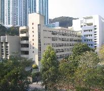 保良局李城璧中學 Po Leung Kuk Lee Shing Pik College