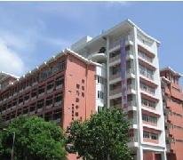 保良局唐乃勤初中書院 Po Leung Kuk Tong Nai Kan Junior Secondary College