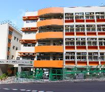 庇理羅士女子中學 Belilios Public School