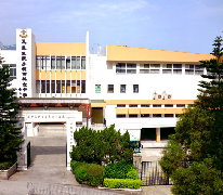 東華三院李潤田紀念中學 TWGHs Lee Ching Dea Memorial College