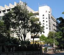 東華三院盧幹庭紀念中學 Tung Wah Group of Hospitals Lo Kon Ting Memorial College