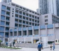 港澳信義會慕德中學 HKMLC Queen Maud Secondary School
