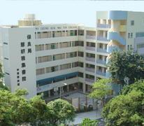保良局慧妍雅集書院 PLK Wai Yin College