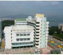 港九街坊婦女會孫方中書院 HK & KLN Kaifong Women's Association Sun Fong Chung College