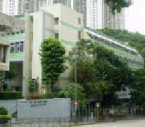 觀塘瑪利諾書院 Kwun Tong Maryknoll College