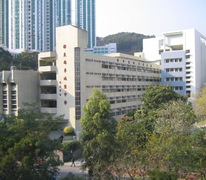 保良局李城璧中學 Po Leung Kuk Lee Shing Pik College
