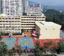 迦密柏雨中學 Carmel Pak U Secondary School