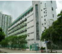 迦密主恩中學 Carmel Divine Grace Foundation Secondary School