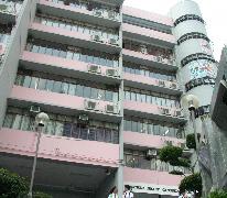 嘉諾撒聖心書院 Sacred Heart Canossian College
