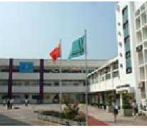 九龍塘學校(中學部) Kowloon Tong School (Secondary Section)