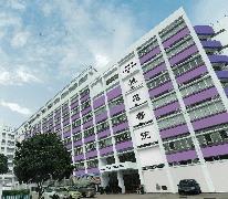 救恩書院 Kau Yan College