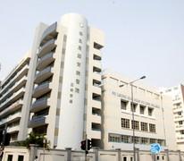 保良局顏寶鈴書院 PLK Ngan Po Ling College