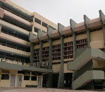 梁文燕紀念中學(沙田) Helen Liang Memorial Secondary School (Shatin)