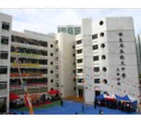 保良局朱敬文中學 Po Leung Kuk C.W. Chu College