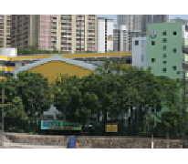 龍翔官立中學 Lung Cheung Government Secondary School