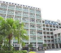 馬錦明慈善基金馬可賓紀念中學 Stewards MKMCF Ma Ko Pan Memorial College