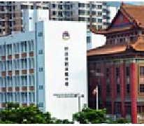 妙法寺劉金龍中學 Madam Lau Kam Lung Secondary School of Miu Fat Buddhist Monastery