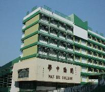 閩僑中學 Man Kiu College