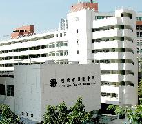 明愛莊月明中學 Caritas Chong Yuet Ming Secondary School