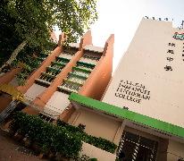 南亞路德會沐恩中學 SALEM-Immanuel Lutheran College