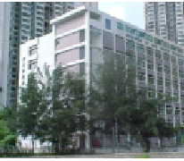 神召會康樂中學 Assembly of God Hebron Secondary School