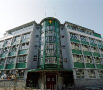 聖芳濟書院 St. Francis Xavier's College