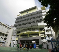聖公會鄧肇堅中學 SKH Tang Shiu Kin Secondary School