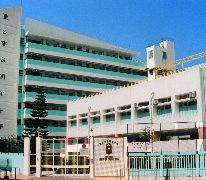 聖公會呂明才中學 SKH Lui Ming Choi Secondary School
