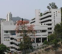 聖公會莫壽增會督中學 SKH Bishop Mok Sau Tseng Secondary School