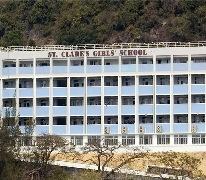 聖嘉勒女書院 St. Clare's Girls' School