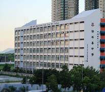 博愛醫院八十週年鄧英喜中學 POH 80th Anniversary Tang Ying Hei College
