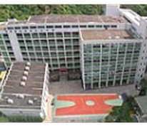 博愛醫院陳楷紀念中學 Pok Oi Hospital Chan Kai Memorial College