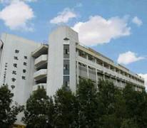 博愛醫院鄧佩瓊紀念中學 Pok Oi Hospital Tang Pui King Memorial College