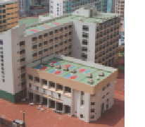 天水圍循道衛理中學 Tin Shui Wai Methodist College