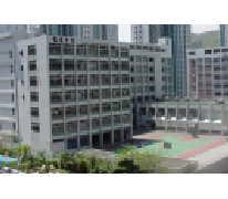 天主教鳴遠中學 Catholic Ming Yuen Secondary School
