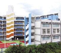 天主教母佑會蕭明中學 Daughters of Mary Help of Christians Siu Ming Catholic Secondary School