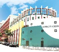 文理書院(香港) Cognitio College (HK)